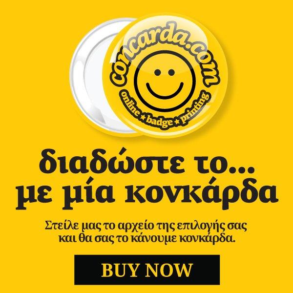 Promo whosale badge, κονκάρδες χονδρική, διαφημιστικό δώρο