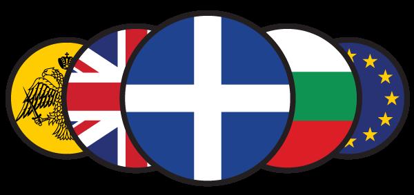 Σημαίες κρατών και Ελληνικά σύμβολα σε κονκάρδες