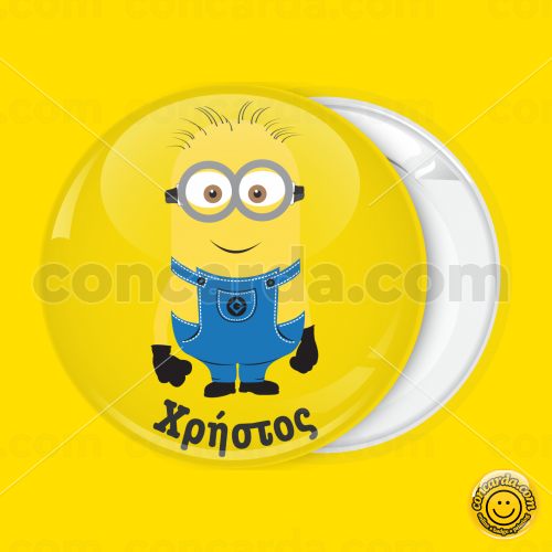 1d63877fb42 Κονκάρδα Minions yellow single