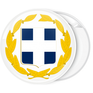 Κονκάρδα Πρόεδρος Ελληνικής Δημοκρατίας λευκή