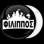 Μαύρη Κονκάρδα Fortnite λογότυπο όνομα
