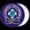 Κονκάρδα Ελληνική αστυνομία μπλέ