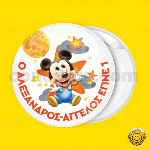 e220bb3afff Mickey Mouse baby stars and moon pin badge button
