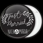 Kονκάρδα γάμου Just Married