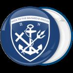 Κονκάρδα Ναυτικού Μέγα το της Θάλασσης Κράτος