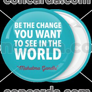 Πράσινη Κονκάρδα Be the change you want to see in the world