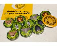 Κονκάρδες παιδικού πάρτυ Ζωολογικός κήπος