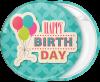 Κονκάρδα γενεθλίων Happy birthday balloons