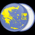 Κονκάρδα Ι Love GR χάρτης Ελλάδας μωβ
