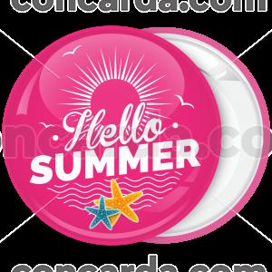Ροζ Καλοκαιρινή κονκάρδα Hello Summer
