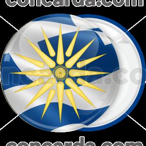 Κονκάρδα ήλιος της Βεργίνας Ελληνική σημαία