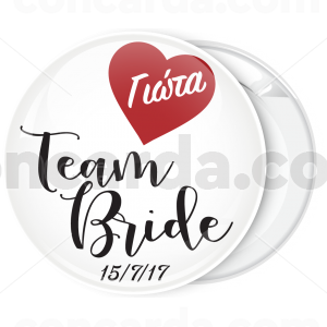 Kονκάρδα bachelorette Team Bride Heart λευκή