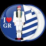Κονκάρδα Τσολιάς και Ελληνική σημαία