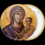 Κονκάρδα Παναγίας Ιησού πάπυρος