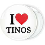 Σουβενίρ κονκάρδα I Love Tinos