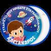 Κονκάρδα πήραυλος πλανήτες και ένα σκεπτικό παιδί