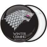 Κονκάρδα Game of Thrones Winter Coming
