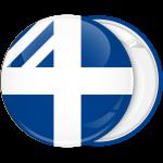 Κονκάρδα διακριτικό σήμα πρωθυπουργού Ελλάδας