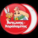Κονκάρδα Asterix & Ovelix κόκκινη