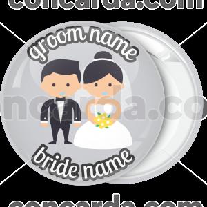 Κονκάρδα γάμου husky couple