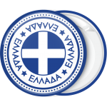 Κονκάρδα Ελληνική σημαία σταυρός Ελλάδα