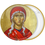Κονκάρδα Αγία Άννα