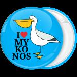 Tουριστική μπλε κονκάρδα I Love Mykonos πελαργός