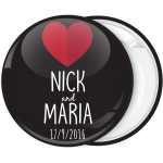 Κονκάρδα ερωτευμένων Love heart με ονόματα μαύρη