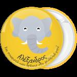 Κίτρινη κονκάρδα παιδικού πάρτυ ελέφαντας