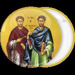 Κονκάρδα Άγιοι Ανάργυροι χρυσό