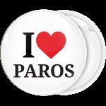 Σουβενίρ κονκάρδα I Love Paros