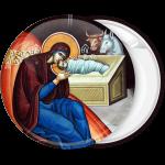 Κονκάρδα Η Γέννηση του Κυρίου Ιησού Χριστού
