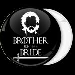 Κονκάρδα brother of the bride σπαθί