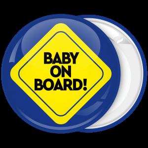 Κονκάρδα Baby on board