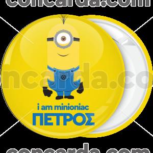 Κονκάρδα i am minioniac classic Minion