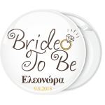 Kονκάρδα Bride to Be ring vintage