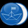 Kονκάρδα βάπτισης χάρτινο βαρκούλα με Ελληνική σημαία μπλε