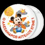 Κονκάρδα Mickey Mouse baby αστέρια και φεγγάρι