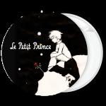 Κονκάρδα μικρός πρίγκιπας νύχτα