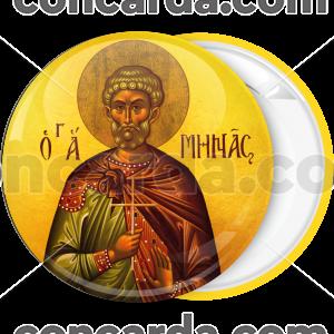 Κονκάρδα Άγιος Μηνάς