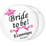 Kονκάρδα Bride to Be queen λευκή