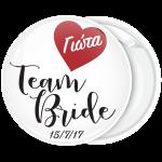 Kονκάρδα bachelorette Team Bride Heart λευκή