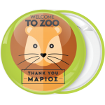 Πράσινη κονκάρδα παιδικού πάρτυ Welcome to Zoo λιοντάρι