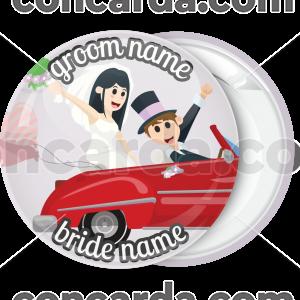 Κονκάρδα γάμου Huzza couple