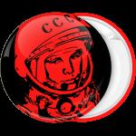 Κονκάρδα space NASA