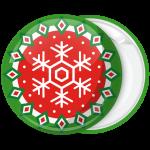 Κονκάρδα Χριστουγεννιάτικη μπάλα νιφάδα χιονιού