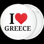 Κλασσική κονκάρδα I Love Greece