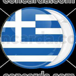 Κονκάρδα Ελληνική Σημαία βαθύ μπλε
