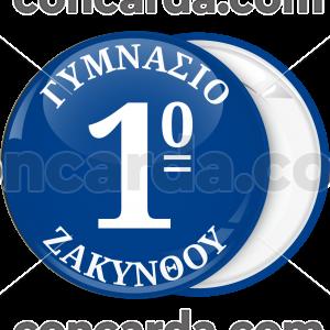 Κονκάρδα με αριθμό σχολείου μπλε φόντο