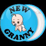 Κονκάρδα new granny baby μπλε